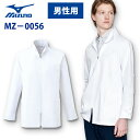 【unite×ミズノ】MZ-0056 メンズハーフコート 白衣 医療用 S M L LL 3L ドクターコート 男性用 大きいサイズ mz0056