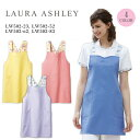 【LAURA ASHLEY/ローラアシュレイ】 LW502 ケアエプロン 医療衣