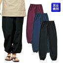 【チトセ】G6875 和風パンツ 男女兼用 S M L LL...