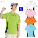【Charolais/シャロレー】 6920 半袖ニットシャツ 男性用 女性用 ポロシャツ 介護 ケアシャツ メディカルウェア