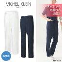 【MICHEL KLEIN/ミッシェルクラン】MK-0009 メンズ パ