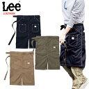 【Lee×ボンマックス】LCK79008 ウエストエプロン ミドルエプロン フリーサイズ リー デニ...