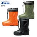ショッピング長靴 【XEBEC/ジーベック】85715 EVAショート丈防寒長靴 長靴 ショートブーツ レインブーツ 防水 作業靴 M L LL 3L 4L 大きいサイズ 農作業 ショート