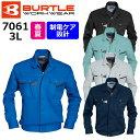 【BURTLE/バートル】7061 作業服 春夏 長袖ジャケット ブルゾン 3Lサイズ 大きいサイズ 男性用 メンズ 7061シリーズ