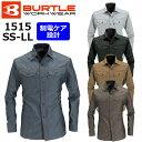 【BURTLE/バートル】1515 作業服 春夏 長袖シャツ 男女兼用 SS S M L LLサイズ 1501シリーズ 1511シリーズ