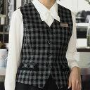 【事務服】アンジョア ベスト 11160 オールシーズン