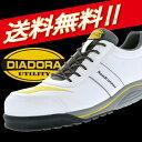 【送料無料】【安全靴】ディアドラ安全靴スニーカー ROADRUNNER ロードランナー DIADORA ディアドラ 作業靴 安全靴