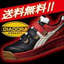 【安全靴】ディアドラ安全靴スニーカー ROBIN ロビン DIADORA