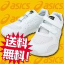 【静電靴】ウィンジョブ351 FIE351 アシックス