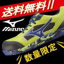 【安全靴】ミズノ安全靴 限定色 作業靴 送料無料 手袋プレゼント ポイント5倍 ミズノ MIZUNO C1GA1600 プロテクティブスニーカー