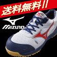 【安全靴】ミズノ安全靴 作業靴 送料無料 手袋プレゼント ポイント5倍 ミズノ MIZUNO C1GA1600 プロテクティブスニーカー