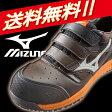 【安全靴】ミズノ MIZUNO プロテクティブスニーカー C1GA1601