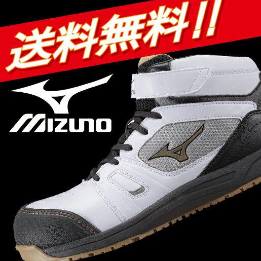 【安全靴】ミズノ安全靴 作業靴 送料無料 手袋プレゼント ポイント5倍 ミズノ MIZUNO C1GA1602 プロテクティブスニーカー