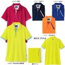 医療介護男女兼用 半袖 チュニックシャツ S-65601 2 3 5 7 リラックマウエア WSP