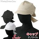 フード外食産業 帽子 男女兼用 キャップ JW4656 ナノツイル セブンユニフォーム