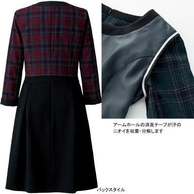 事務服ワンピース/LO5104/シャンテアートフルタータン/ボンマックス