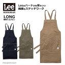 Lee 胸当てエプロン LCK79009 ストレッチダック フェイスミックス