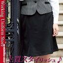 事務服マーメイドスカート 51512 アンジョアen joie セオRアルファ