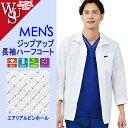 医療白衣男性用ハーフコート長袖 1533PH エアリアルピンホール フォークFOLK