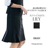 ��̳���ޡ��ᥤ�ɥ饤������ EAS-521 �ǥ����ץ���ɡ����ȥ饤�� ���祤enjoy