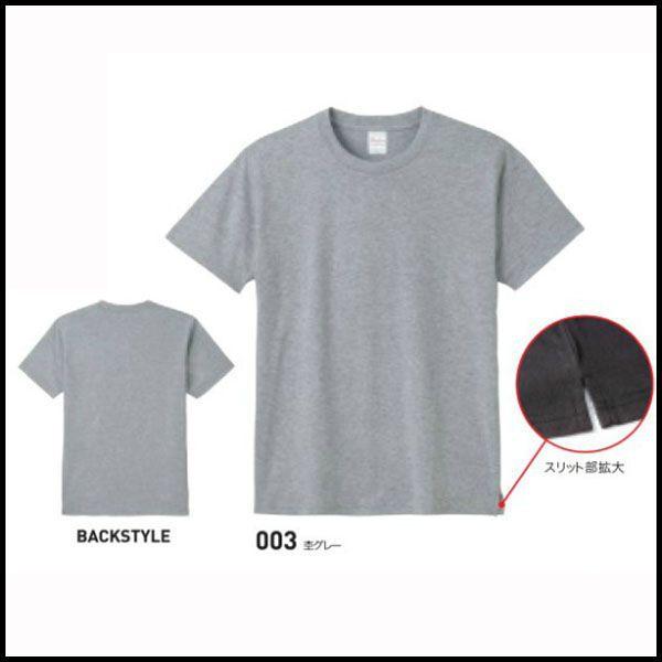 オーガニック Tシャツ 楽天カード分割 02P03Dec16