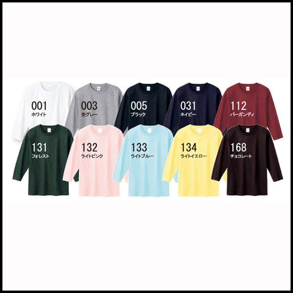 7分袖 Tシャツ 楽天カード分割 02P03D...の紹介画像2