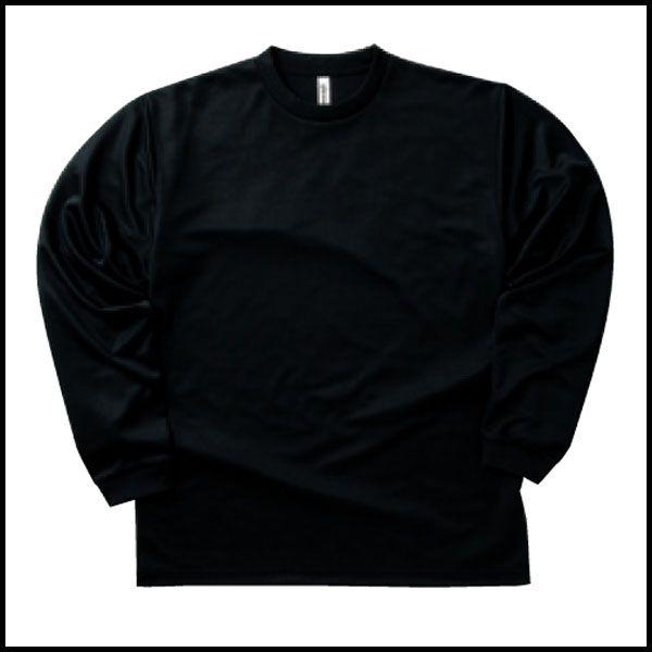 長袖 ドライTシャツ UVカット 140〜150...の商品画像
