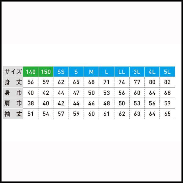 長袖 ドライTシャツ UVカット 140〜15...の紹介画像3