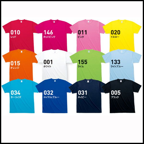 Tシャツ 楽天カード分割 02P03Dec16の紹介画像2