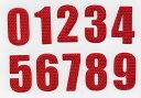 数字ワッペン クロス [3cmサイズ]ナンバーわっぺん アップリケ 背番号 名前入れカスタマイズに最適です!【DM便選択可】【楽ギフ_包装】