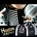 『HOUSTON/ヒューストン』 06un1006 スカジャン -全1色- 「アメカジ」「ストリート」「横須賀」「ジャケット」「和柄」「鷹」「虎」「アウター」「日本」「ジャンバー」【チケット対象】[2000110019136]