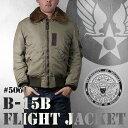 【国産】フライトジャケット『HOUSTON/ヒューストン』 5001 B-15B FLIGHT JACKET / B-15Bフライトジャケット -オリーブドラブ-「日本製..
