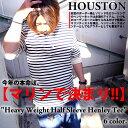『HOUSTON/ヒューストン』 20929 HEAVY WEIGHT HALF SLEEVE HENLEY TEE / ヘビーウェイト ハーフスリーブヘンリー...
