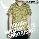 『HOUSTON/ヒューストン』 40019w MILITARY S/S SHIRT(USAF)/ミリタリーS/Sシャツ(USAF)-全1色- 「コットン」「アメカジ」「半袖」「U..
