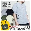 ヘンリーネック5分袖TEE 2015 S/S『HOUSTON/ヒューストン』 21013 1/2 HALF SLEEVE HENLEY TEE / 5分袖 ヘンリーネック Tシャツ -全4色..