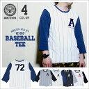 7分袖ベースボールTシャツ 2015 S/S『HOUSTON/ヒューストン』 21053 BASE BALL TEE / ベースボール Tシャツ -全4色-「ア...