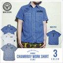 ワークシャツ 2015 S/S『HOUSTON/ヒューストン』 40092 CHAMBRAY WORK SHIRT(USMC) / シャンブレー ワークシャツ ...