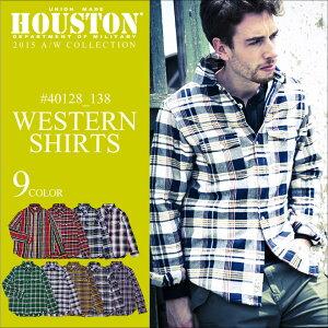 ウェスタンネルシャツ ヒューストン ウェスタン