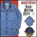 デニムシャツ 2016 S/S『HOUSTON/ヒューストン』 40145 DENIM WESTERN SHIRTS / デニムウェスタンシャツ -全2色- 「...