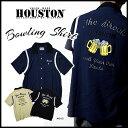 半袖シャツ 2016 S/S『HOUSTON/ヒューストン』 40165 BOWLING SHIRTS / ボーリングシャツ -全3色-「アメカジ」「スポーツ」「レーヨン」「ボウリング」「ピン」「メンズ」【チケット対象】[40165]