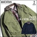 ミリタリージャケット 2016 A/W『HOUSTON/ヒューストン 』16un018 N-1 DECK JACKET / N-1デッキジャケット-全2色-「ア...