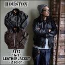 レザージャケット 2016 A/W『HOUSTON/ヒューストン 』8172 G-1 LEATHER JACKET / G-1レザージャケット-全2色-「アメカジ」「ミリタリー..