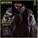 レザージャケット 2016 A/W『HOUSTON/ヒューストン 』8173 A-2 LEATHER JACKET / A-2レザージャケット-全2色-「アメカジ」「ミリタリー..