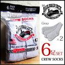 靴下『RAILROAD SOCK/レイルロードソックス』 RS6072 6PAIR CREW SOCKS / 6ペア クルーソックス -グレー-「アメカジ」「ハイソックス」「くつ下」「タオル地」「厚手」「アメリカ製」「USA」[RS6072]