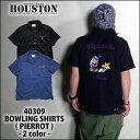 ボウリングシャツ 2017 S/S『HOUSTON/ヒューストン 』40309 BOWLING SHIRTS (PIERROT) / ボウリング シャツ -全2色-「アメカジ」「刺繍..