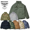 HOUSTON / ヒューストン 50323 LEVEL7 JACKET / レベル7 ジャケット -全9色-「Thinsulate」「シンサレート」「3M」「中綿」「ミリタリー」「アウター」「軍」「フード」「ナイロン」「迷彩」「103」[50323]