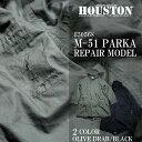 『HOUSTON/ヒューストン』45周年記念モデル 50568 M-51 PARKA REPAIR MODEL/M-51パーカーリペアモデル /踊る大捜査線/青島コート/アウ..