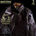 『HOUSTON/ヒューストン 』8173 A-2 LEATHER JACKET / A-2レザージャケット -全2色- /アメカジ/ミリタリー/本皮/軍/アウター/裏地/フラ..