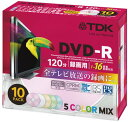TDK 録画用DVD-R デジタル放送録画対応(CPRM) 1-16倍速対応 5色カラーミックスディスク 10枚パック DR120DMC10UD