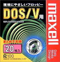 maxell MFHD18.C20K 3.5型フロッピーディスク 2HD DOS/Vフォーマット 20枚パック 20枚紙ケー[cb]
